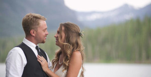 Montana Wedding Photographer Larry Stanley